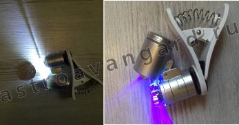 Микроскоп для смартфона, оригинальный сувениры, микроскоп с логотипом