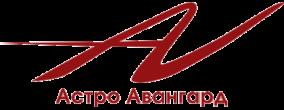 Астро Авангард – магазин